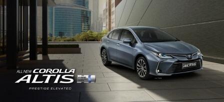 Toyota Corolla Altis Surabaya